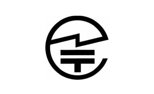 什么是日本GITEKI认证?如何办理?