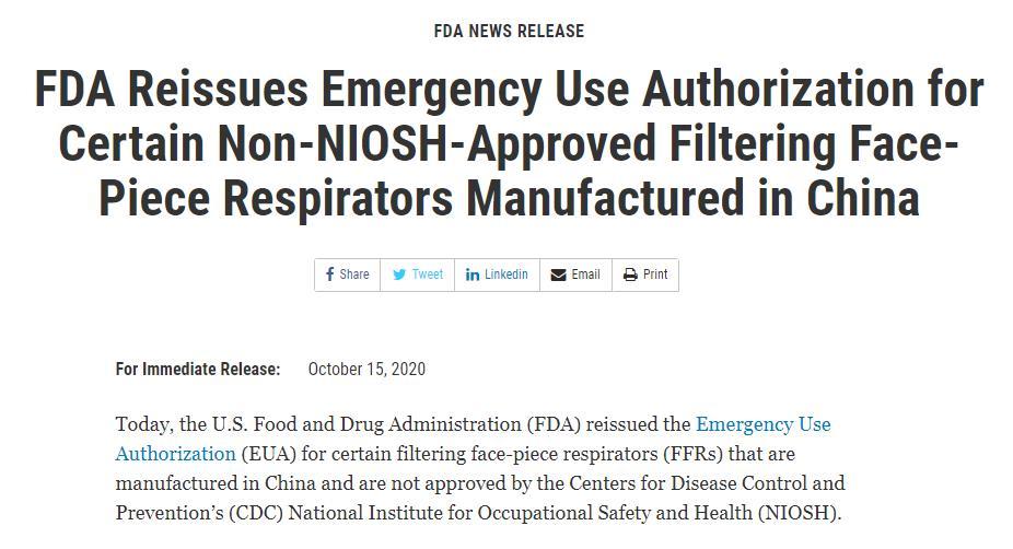 美国对部分非NIOSH认证中国产口罩重新颁发紧急使用授权