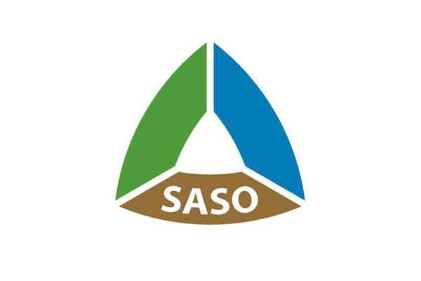沙特阿拉伯SASO认证更新目录范围